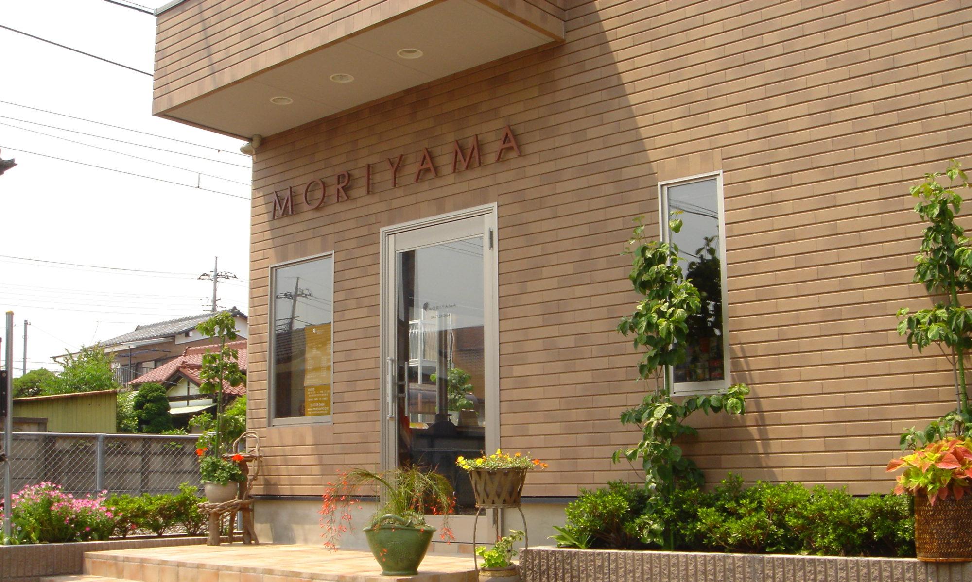 MORIYAMA 森山理容室